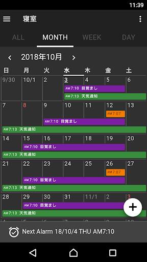 Link Time App screenshot 4