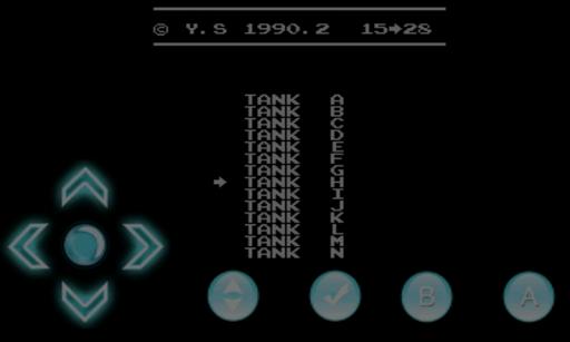 Battle city (tank n 1990) nes, dendy gameplay 132