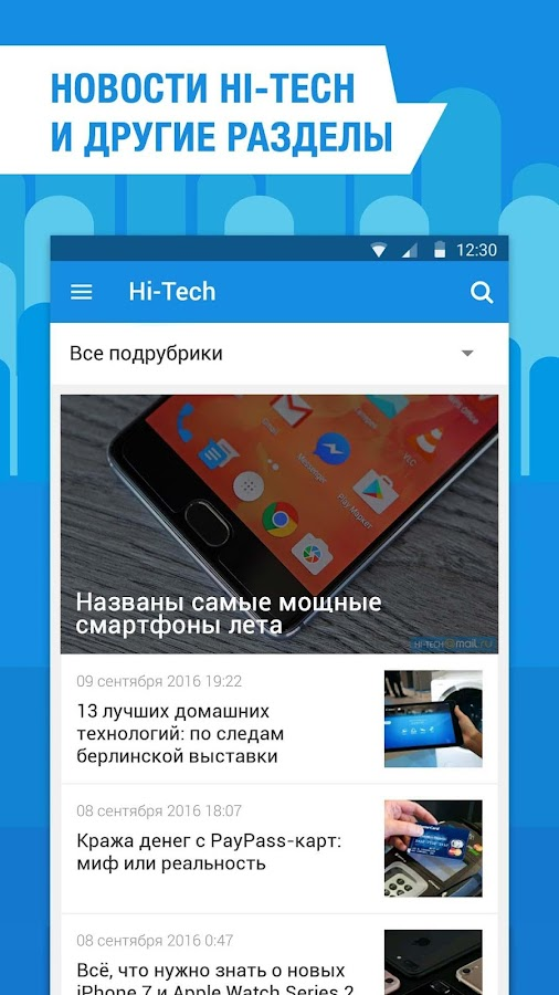 Последние новости России и Украины, главные новости дня ...
