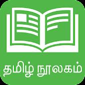 Download Full Tamil Library 1.0.0 APK