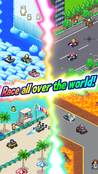 Grand Prix Story 2 Screenshot Image