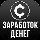 AppCents - заработок денег APK for Lenovo