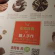 Hot 7 新鐵板料理 - 王品平價鐵板燒(中壢中美店)