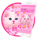Cute Pink Kitty Cat Theme APK
