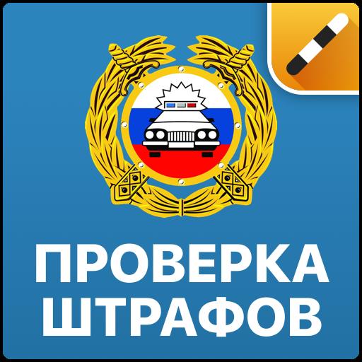 авто ру (app)
