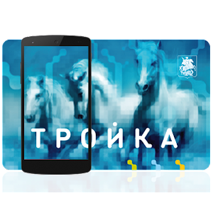 Troika Top Up For PC / Windows 7/8/10 / Mac – Free Download