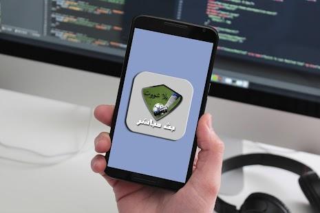 App بت مباشر للمباريات prank APK for Kindle