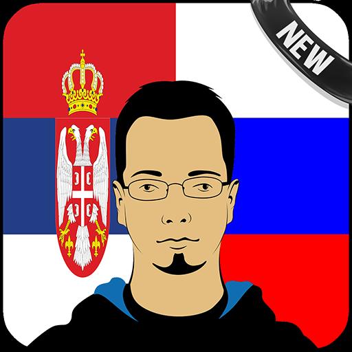 Android aplikacija Serbian Russian Translator na Android Srbija