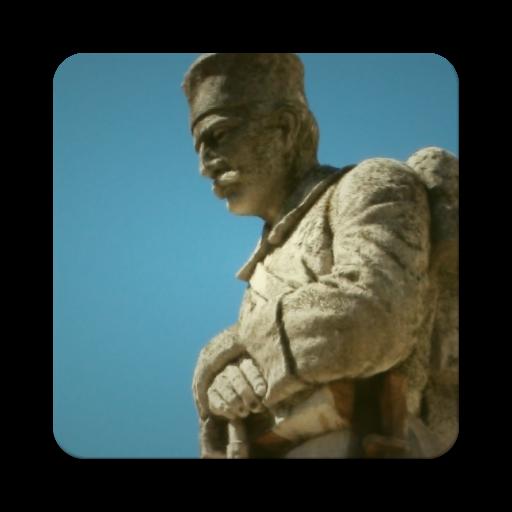 Android aplikacija Меморијали Великог рата у Србији