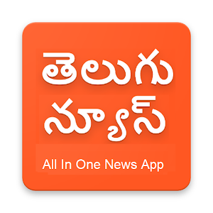 Telugu News for PC-Windows 7,8,10 and Mac