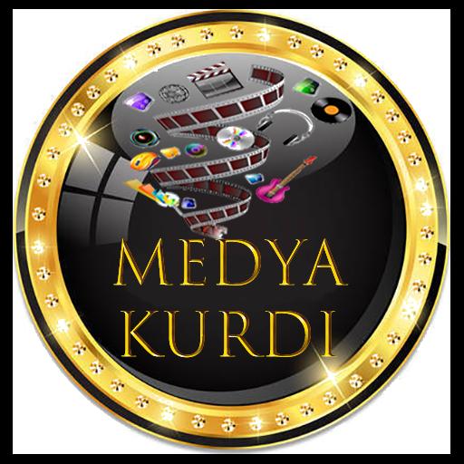 میدیا كوردی Medya Kurdi (Unreleased) (app)