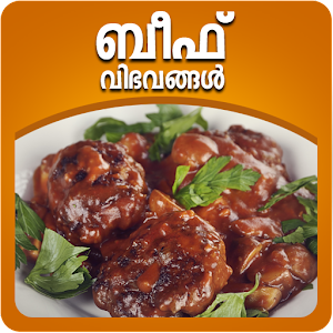 Download Beef Recipes in Malayalam For PC Windows and Mac
