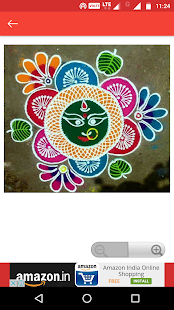 Rangoli Book latest design- screenshot