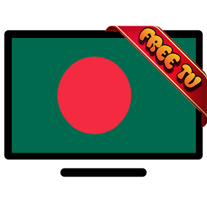 Bangla TV Channels Free