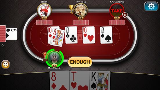 Throw-in Durak: Championship