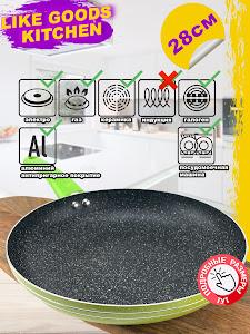 Сковорода серии Like Goods, LG-11918