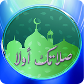 Download Salatuk First - Prayer Times APK for Android Kitkat