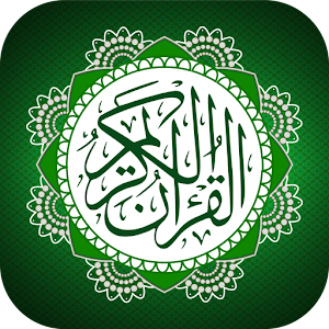 quran kareem pdf file download