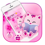 Cute Cat Cartoon Kitty Theme Icon