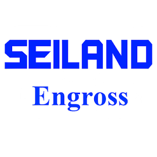 SEILAND Engross - screenshot