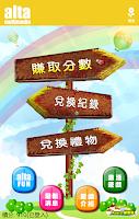 Screenshot of AltaApp