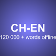 CHINESE TO ENGLISH OFFLINE DICTIONARY