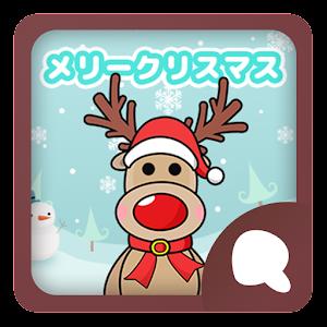Simeji顔文字パック クリスマス編