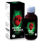 HirdayArogya capsule is very effective in herbal treatment of heart diseases and provides energy to muscles of the heart to function normally.
