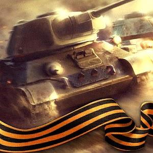 Cover art Танковый рейд