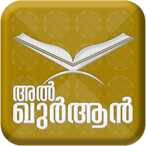 Download Al Quran Malayalam For PC Windows and Mac