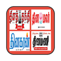 Daily Tamil News Papers APK for Ubuntu