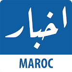 Akhbar Morocco – all the news APK Image