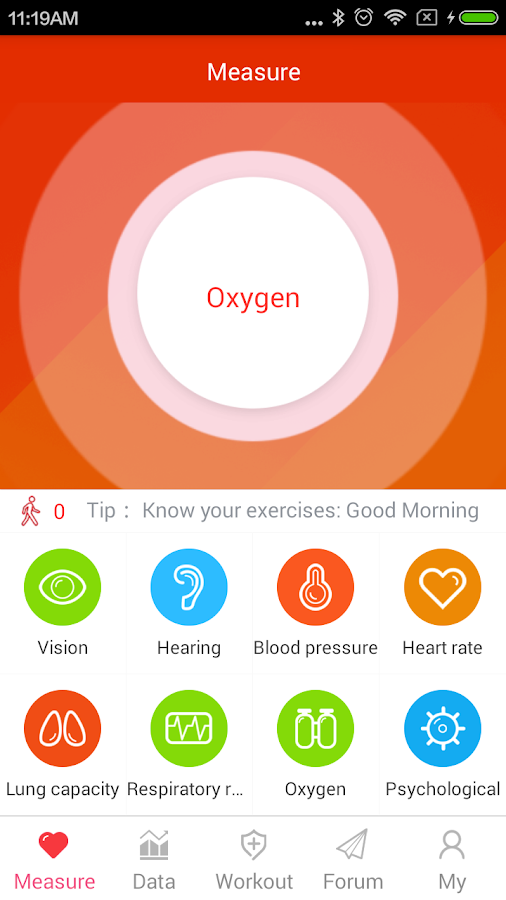 iCare Oxygen Monitor Pro Screenshot 0