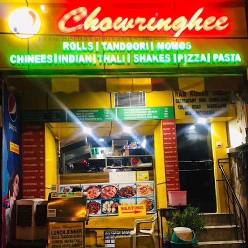 Chowringhee, Saket, Saket logo