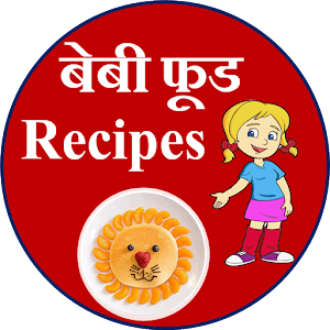 Download Baby Food Recipes Hindi For PC Windows and Mac