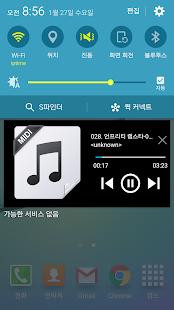 My Music- screenshot thumbnail