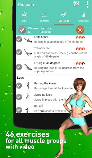 Everyday super home workout - screenshot