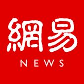 Download 网易新闻 APK to PC