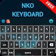 Nko keyboard
