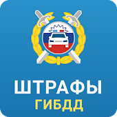 Official Traffic Fines APK for Bluestacks