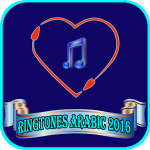 Ringtones Arabic 2016