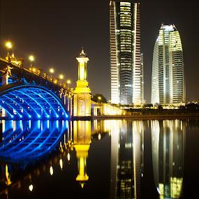 Mirror by Tsukiyama Kaminaga - City,  Street & Park  City Parks