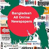 Bangladesh Online Newspapers APK for Bluestacks