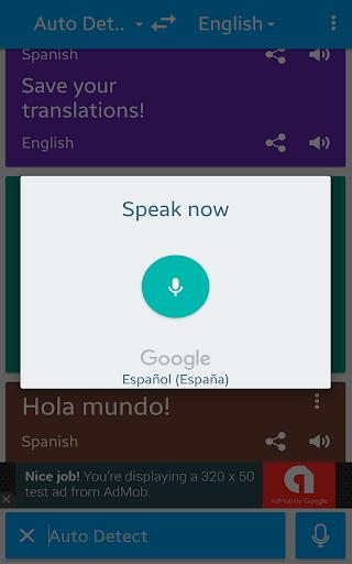 Translate voice - Pro - screenshot