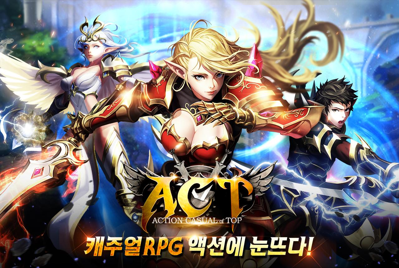 ACT(액트) Screenshot