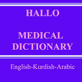 hallo medical dictionary