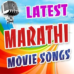Download Marathi Movie Songs For PC Windows and Mac