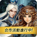 神魔之塔 APK for Windows