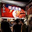 【台南花園夜市】大長今韓式炸雞