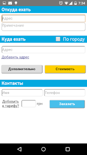 Ever - Taxi online - screenshot